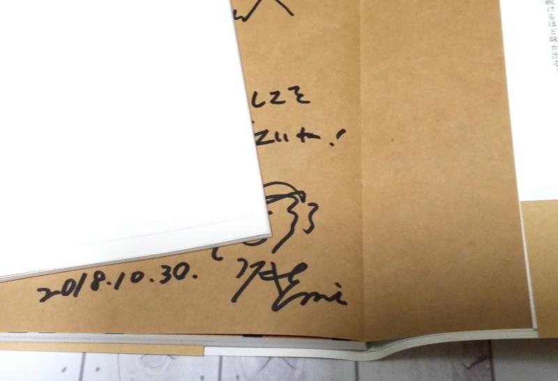 マイノートのつくりかたにサインをしてもらいました