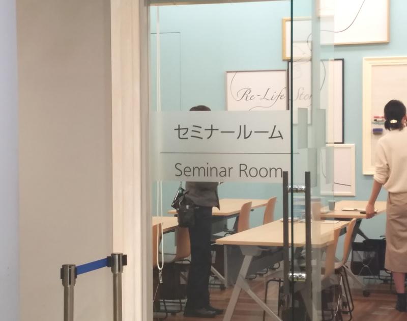 パナソニックセンター大阪セミナールーム入口