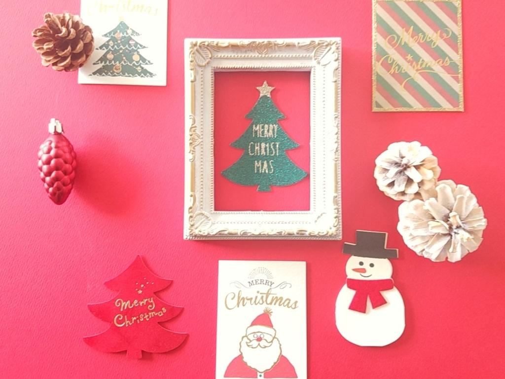 アラ世代クリスマスカードできあがり