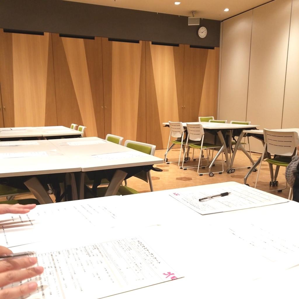整理整頓講座部屋